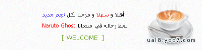 http://i39.servimg.com/u/f39/13/79/90/46/ouoou10.png