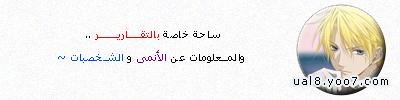 http://i39.servimg.com/u/f39/13/79/90/46/ouoous10.png