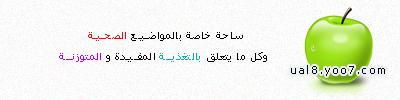http://i39.servimg.com/u/f39/13/79/90/46/ououoo10.png