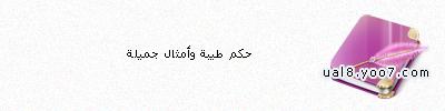http://i39.servimg.com/u/f39/13/79/90/46/ouu10.png