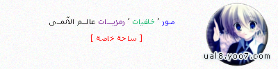 http://i39.servimg.com/u/f39/13/79/90/46/ouuo-o10.png