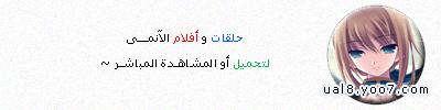 http://i39.servimg.com/u/f39/13/79/90/46/ouuoo-10.png