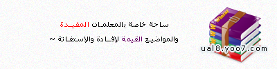 http://i39.servimg.com/u/f39/13/79/90/46/ouuoou10.png