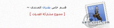 http://i39.servimg.com/u/f39/13/79/90/46/ouuous16.png