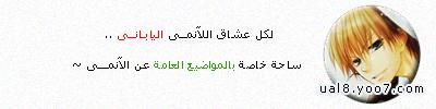http://i39.servimg.com/u/f39/13/79/90/46/ouuu-o10.png
