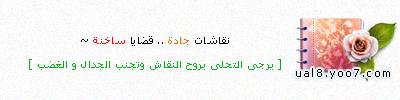 http://i39.servimg.com/u/f39/13/79/90/46/ouuuoo12.png