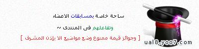 http://i39.servimg.com/u/f39/13/79/90/46/uooouo11.png