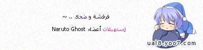 http://i39.servimg.com/u/f39/13/79/90/46/uouou11.png