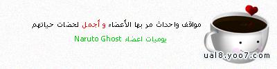 http://i39.servimg.com/u/f39/13/79/90/46/usuuus11.png