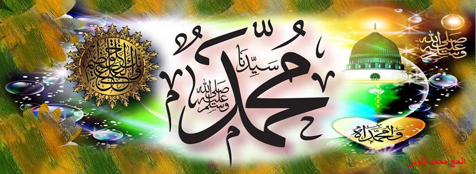 الشيخ سيد عبد الرحيم الرفاعى معالح روحانى
