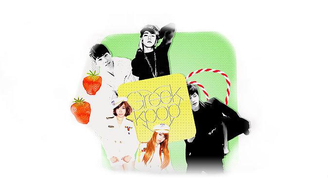 Greek Kpop Lovers