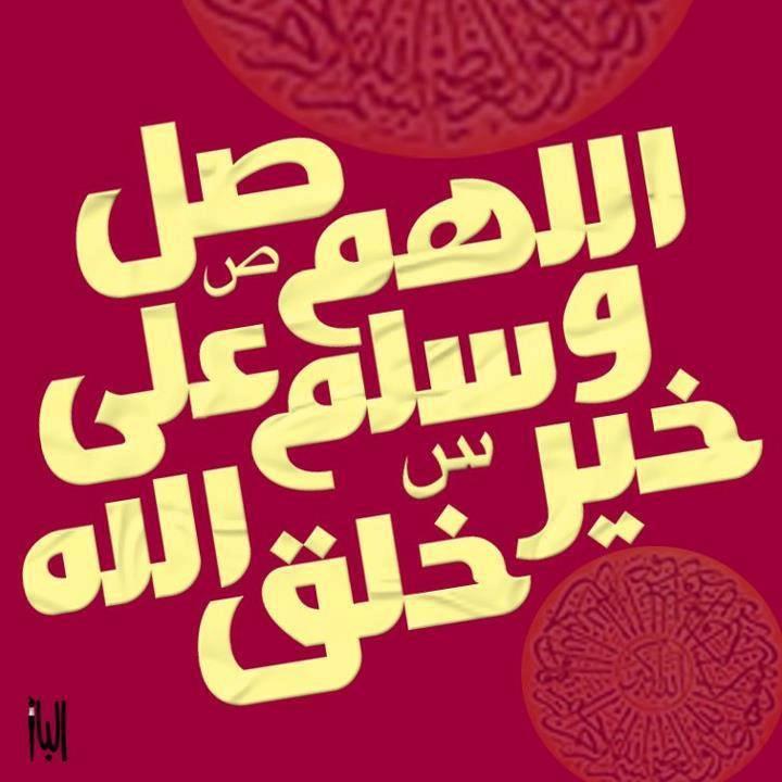 وقفات تربوية سيرة الرسول القرآن الكريم