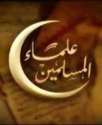 الإمام الأوزاعي قدوة العلم والعمل والإصلاح