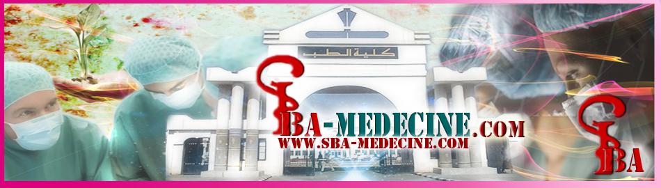 SBA-MEDECINE.com:La communauté médicale des étudiants en medecine