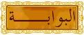 http://elrohani