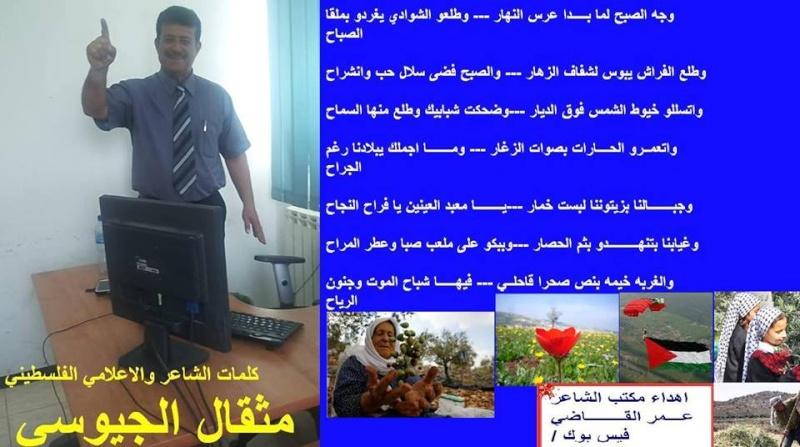 منتديات محافظة قلقيلية وكل فلسطين Qalqilya