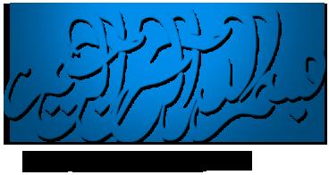 الافلام العربية الممنوعة من العرض نهائيا
