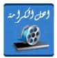 فــيـــديــــو مــضــحــك