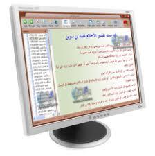 http://i39.servimg.com/u/f39/15/08/23/41/ouooou10.jpg