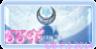 Silberkristall Sailortreff