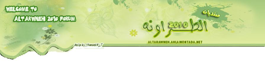Altarawneh 2010