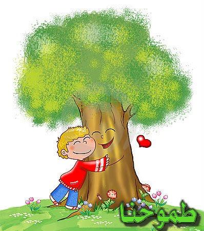 قصة الشجرة 1796510.jpg