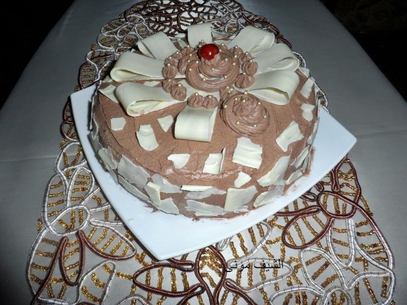 اشترتها جديد حطيت الكيكة جواها وقسمتها ل3 وقسمنا الكيكة ل3