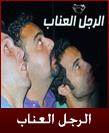 http://i39.servimg.com/u/f39/15/50/53/07/028.jpg