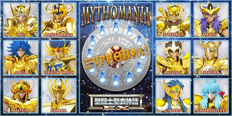 Mythomania