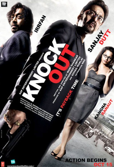 Knock Out(2010)DVDRip.x264-VOZ