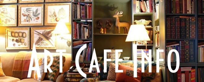 Art Cafe Info