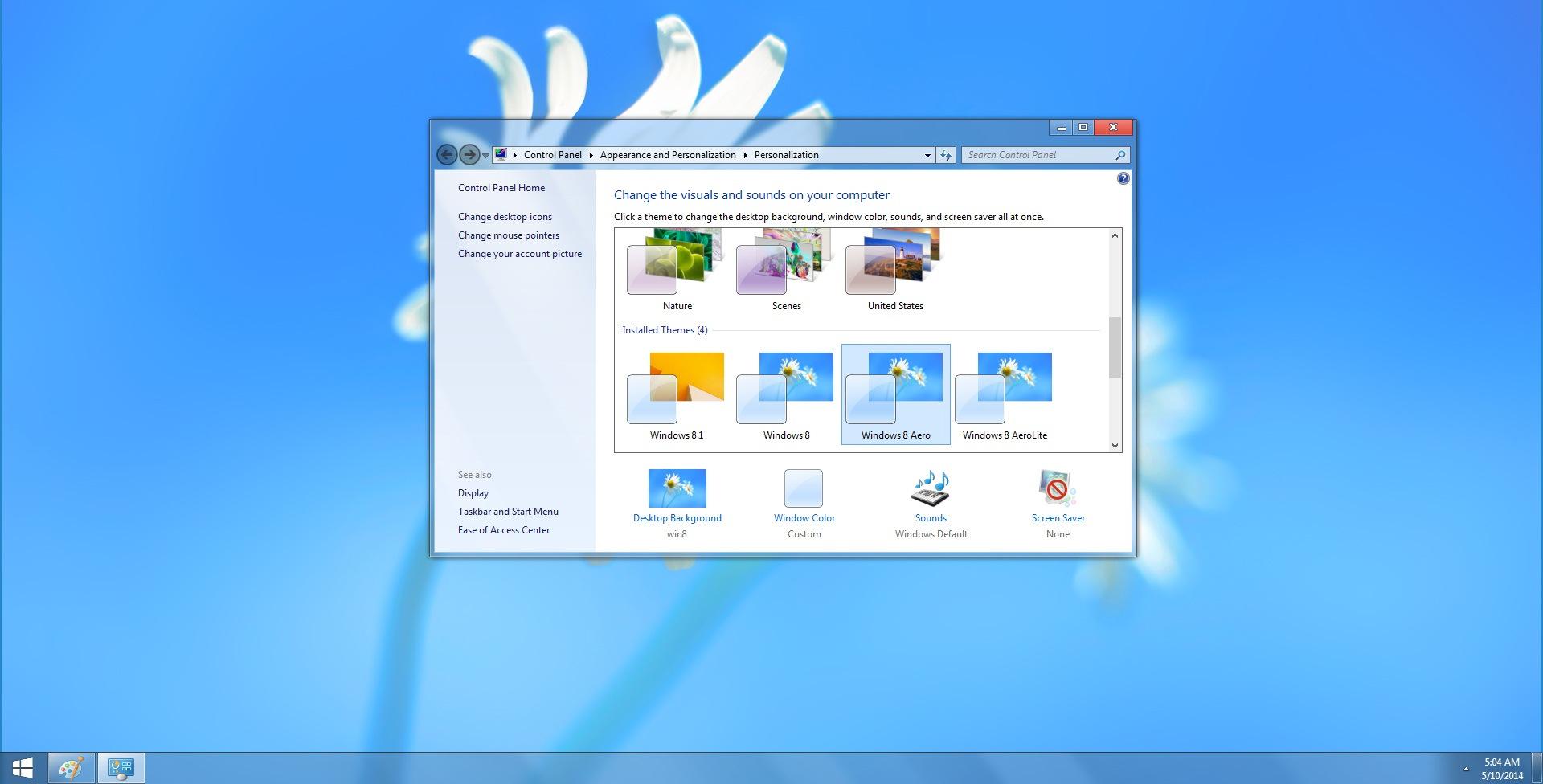 الآن الويندوز البرنامج الرائع,بوابة 2013 8411.jpg