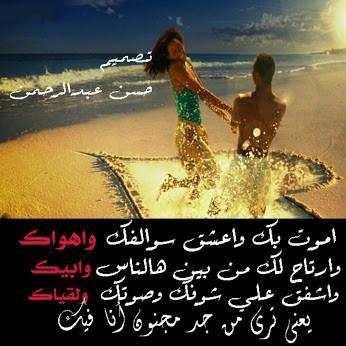 منتديات بنات العرب للثقافة والجمال