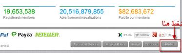 دليل أفضل شركة Neobux للربح السريع الانترنت 2014 بوابة 2013 2810.jpg