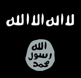 ☼▓ ▒أنصار الخلافة الإسلامية ▓ ▒☼