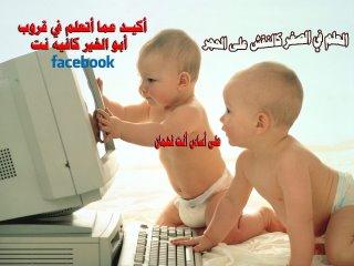 http://i39.servimg.com/u/f39/16/31/40/87/53034510.jpg