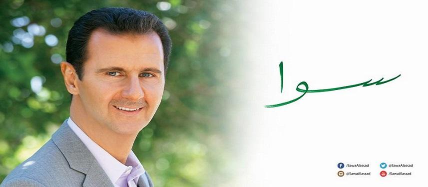 منتدى عشاق سوريا الأسد