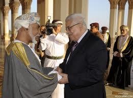 منتديات سلطنة عمان وفلسطين للثقافة والتراث