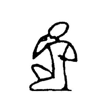 http://i39.servimg.com/u/f39/16/54/57/73/hierog14.jpg