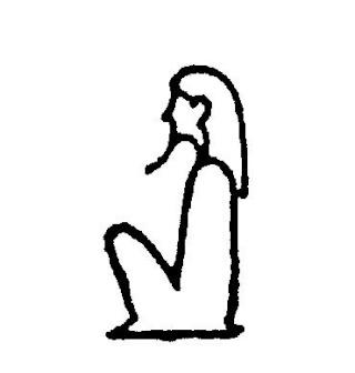 http://i39.servimg.com/u/f39/16/54/57/73/hierog19.jpg