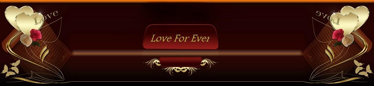 منتديات الحب الأبدي