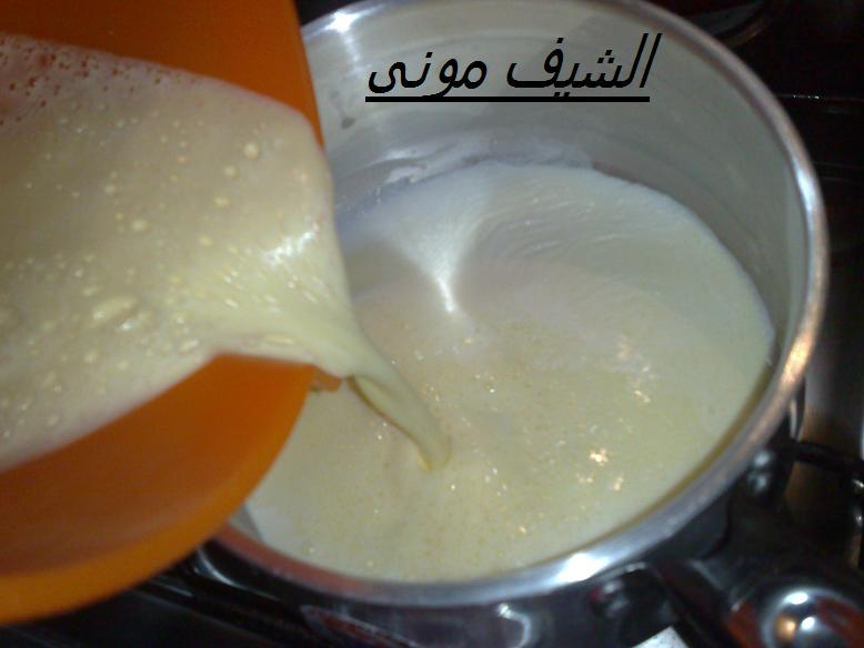 ونصف حليب كوب كريمة لبانى صفار 3 بيضات كبار 2