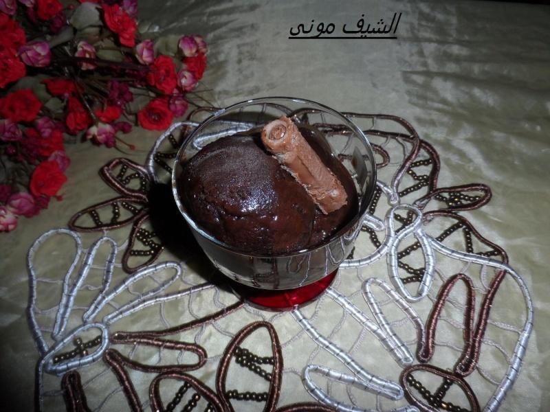 عسل جلوكوز(لو مش متوفر ممكن نستبدله بعسل نحل) عصير نصف