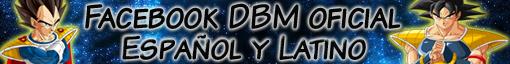 Facebook oficial DBM