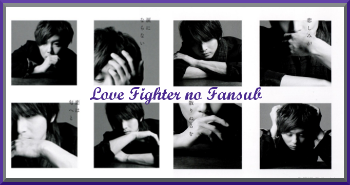 LoveFighter