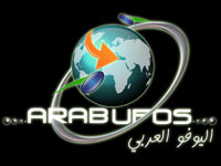اليوفو العربي