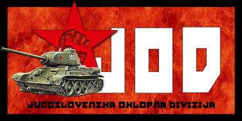 Jugoslovenska Oklopna Divizija