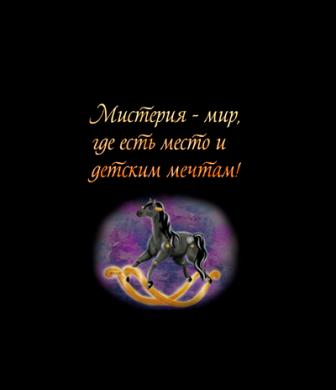 http://i39.servimg.com/u/f39/17/26/24/34/aao11.png