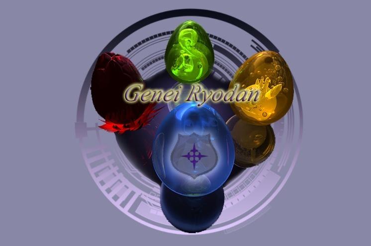 Forum Genei-Ryodan