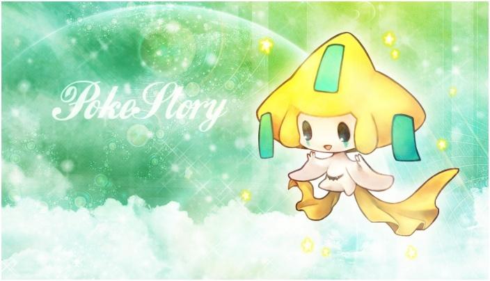 PokéStory